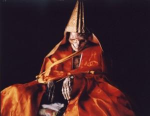 Momia del sacerdote conocido como Daijuku Bosatsu Shinnyokai Shonin