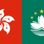 Banderas con Botánica: Regiones especiales de China